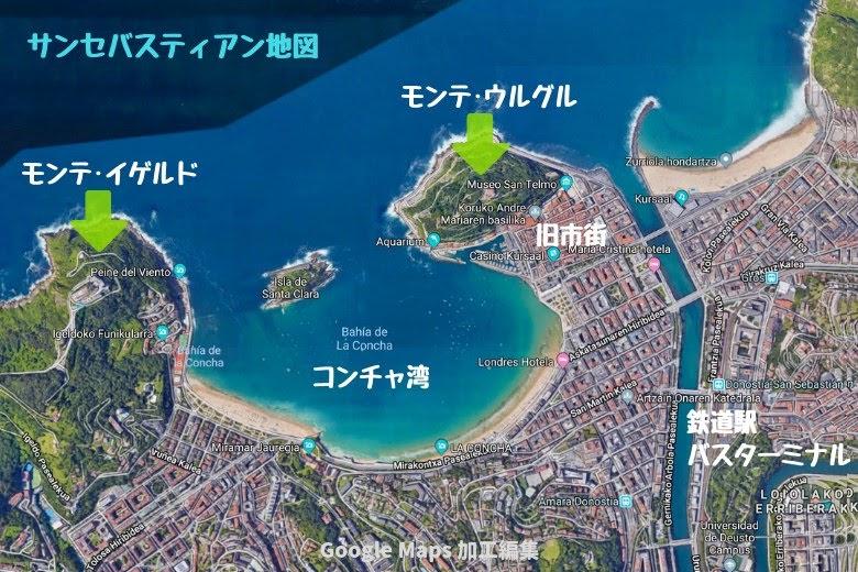 サン·セバスティアンの地図