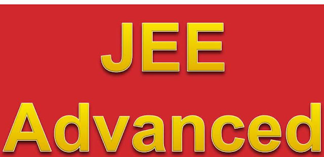 jee mains 2017 results