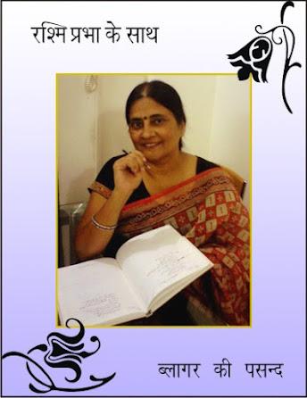 रेडियो प्लेबैक इंडिया: सब कुछ सीख