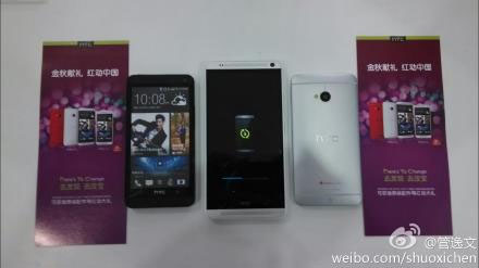 phones,phone,mobile,HTC One Max