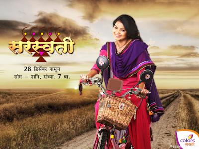 Saraswati-Colors Marathi TV Show