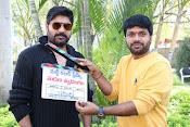 MaranaMrudangam Movie Launch-thumbnail-2