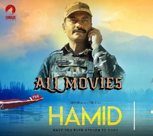 Hamid Movie pic