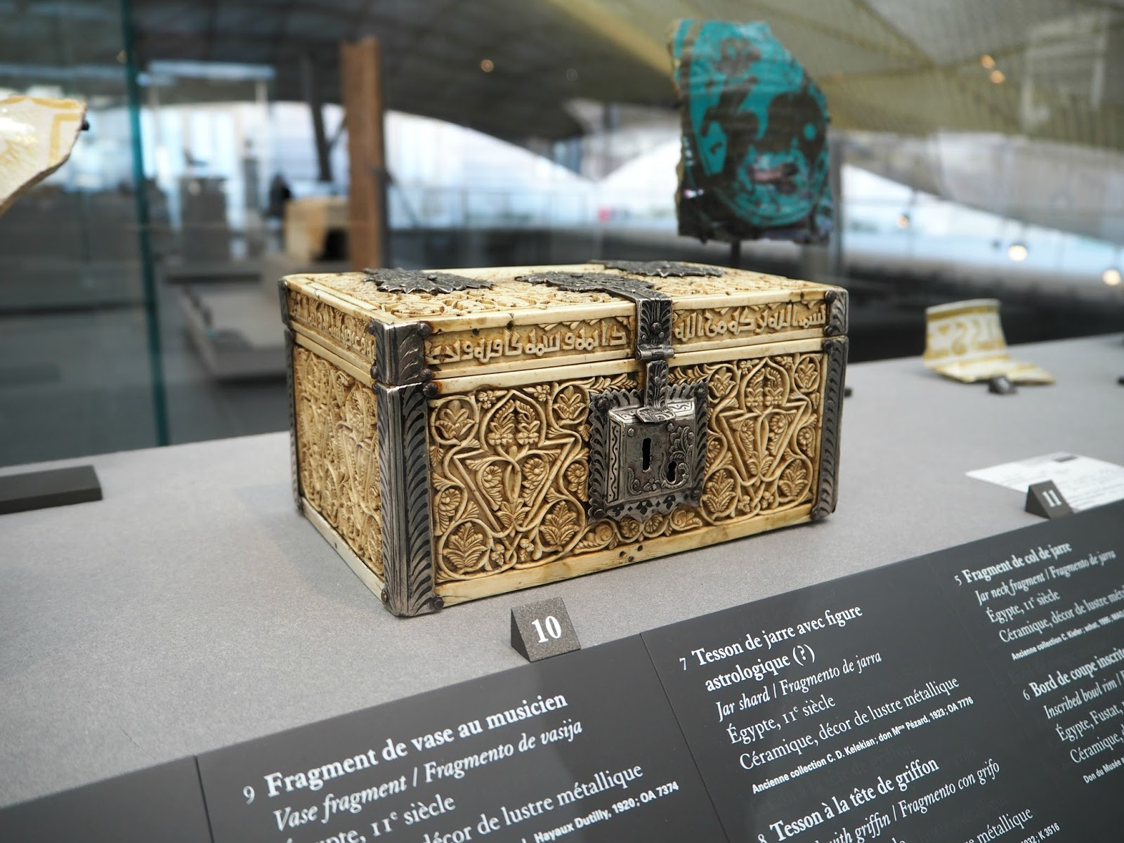 treasure chest islamic exhibition louvre paris