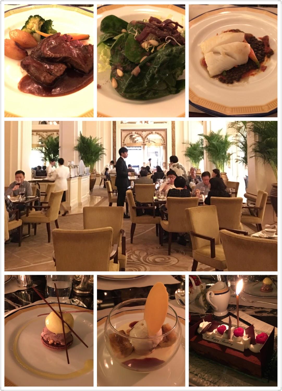 FaFa's Paradise: 【食*尖沙咀】 冇得輸的生日飯 @ 半島酒店 The Lobby