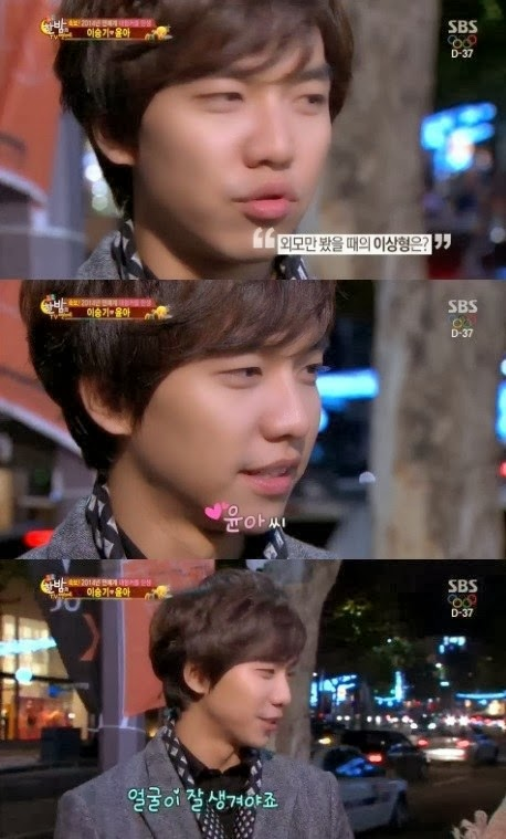 Lee seung gi yoona dating allkpop super