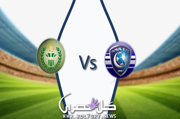 نتيجة مباراة الهلال والاتحاد السكندري اليوم 16/2/2019 الهلال السعودي يضرب شباك الاتحاد بثلاثية