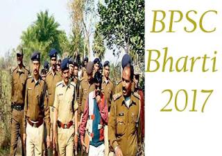 BPSC Vacancy 2017