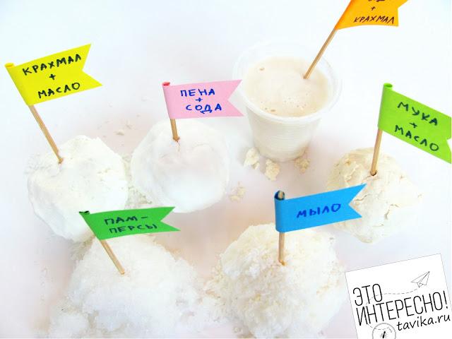 6 рецептов снега