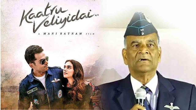 Kaatru Veliyidai - Abhinandan Varthaman Father Movie Advisor