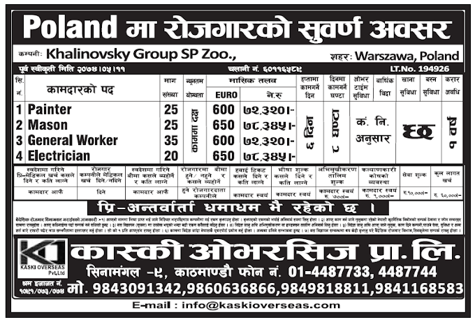 Jobs in Poland for Nepali, Salary Rs 78,345