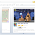 Yahoo-ն հնարավորություն է տալիս որոնել Android-ի և iOS համար նախատեսված ծրագրեր