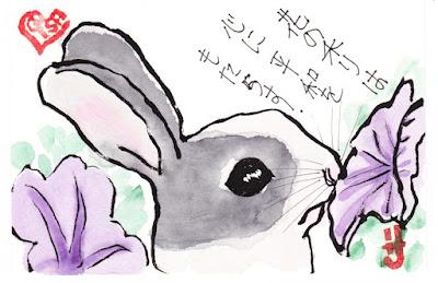 Lisa Jastram bunny etegami