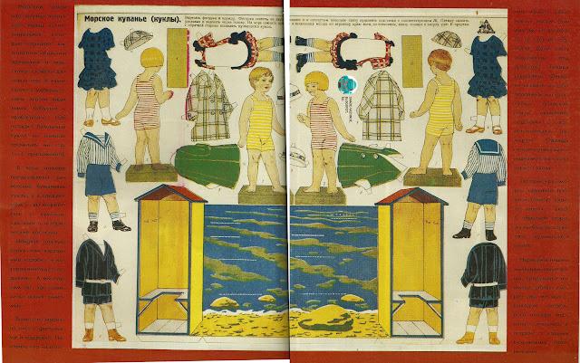 Старинные бумажные куклы. Старинные бумажные куклы скачать. Бумажные куклы начало века. Бумажные куклы начала века. Ретро бумажные куклы Россия русские. Бумажная кукла старинная ретро начало века.