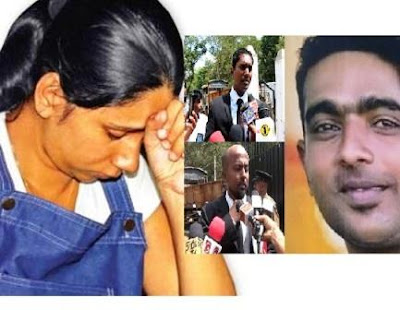 Embilipitiya youth's cause of death revealed in court Gossip Lanka hot news in sinhala