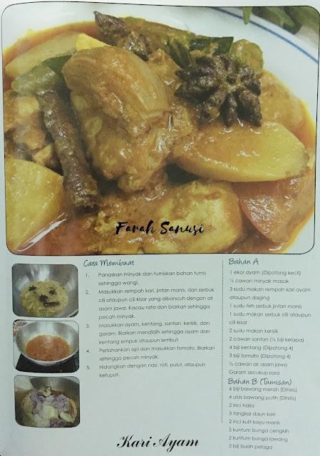 Testing The Cookbook || Kari Ayam