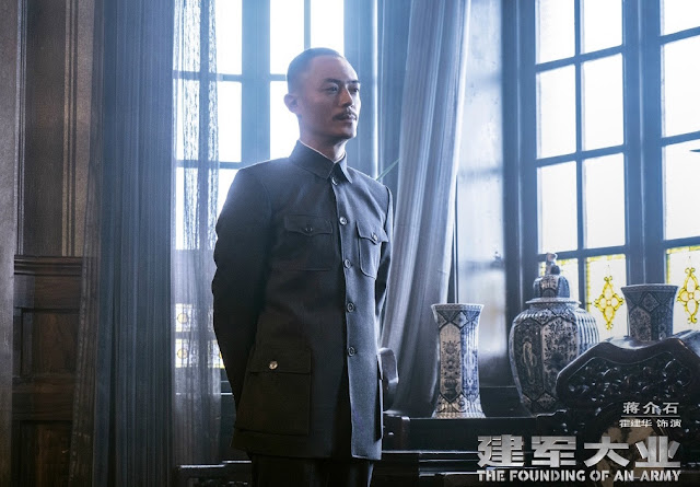 The Founding of An Army Wallace Huo