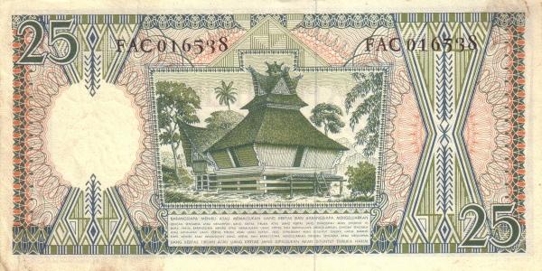 25 rupiah 1959 belakang