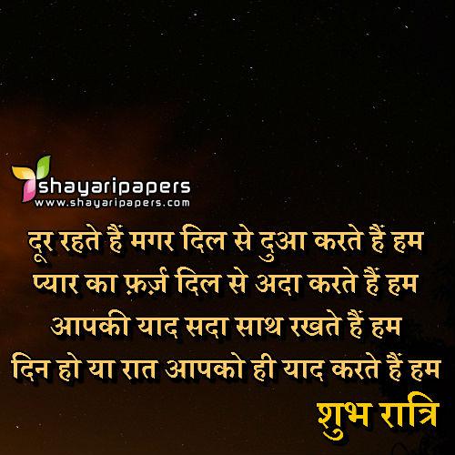 Whatsapp Shayari HD Wallpapers - All LETEST LOVE SHAYRI HD