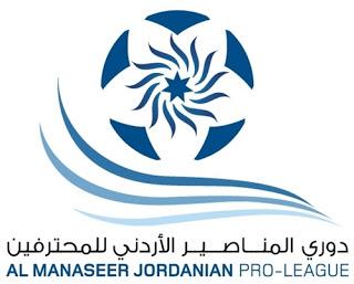 مشاهدة مباراة شباب الأردن والرمثا بث مباشر اليوم 14/2/2019 دوري المناصير للمحترفين لكرة القدم الاردني