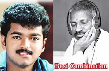 Best Combination Ilayaraja with Vijay Super Hit Audio Jukebox