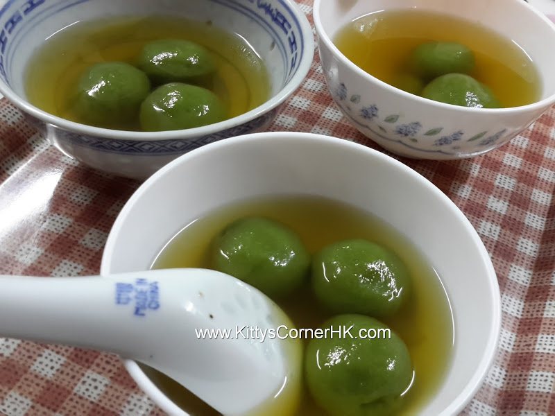 Green Tea Red Bean Tang Yuan DIY recipe 綠茶紅豆湯圓 自家食譜