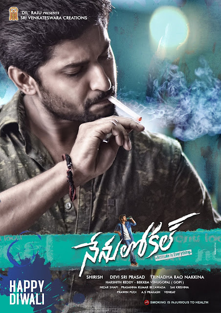 Actor Nani's Nenu Local First Look Poster