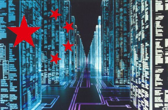 Hacker China