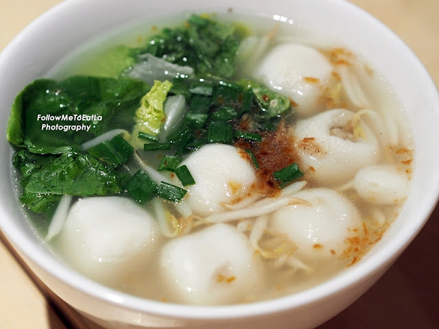 Hock Chew Fish Ball Soup RM 9