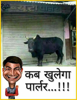 Ab Chori Karke Dikhao Hindi Funny Jokes