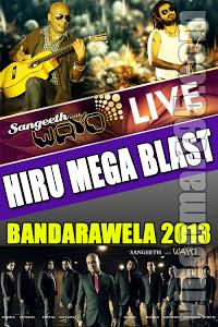 HIRU MEGA BLAST WITH WAYO - BANDARAWELA 2013