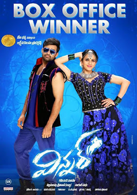 Winner (2017) Sinhala Subtile