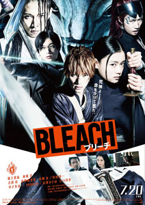 BLEACH LIVE ACTION 2018 [LATINO] [MEGA][FULL HD]