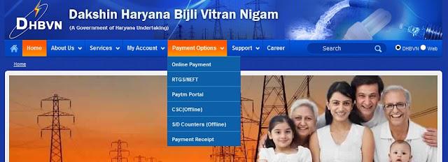 DHBVN Bill Payment Online