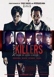Download Killers 2014 Bluray