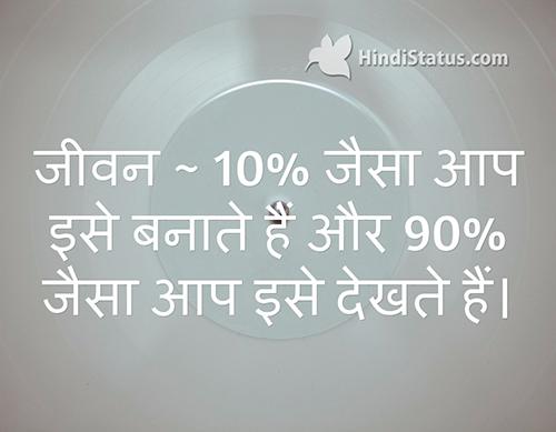 Life - HindiStatus