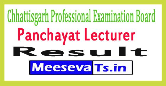 Chhattisgarh Vyapam Panchayat Lecturer Result 2017