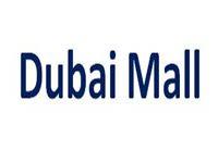 dubai-mall-hiring