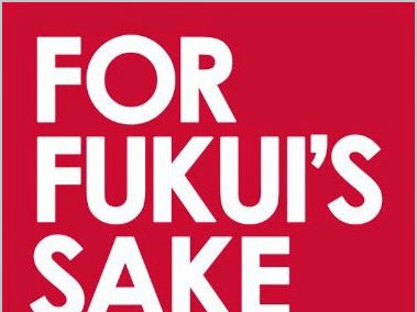 Review – For Fukui's Sake by Sam Baldwin