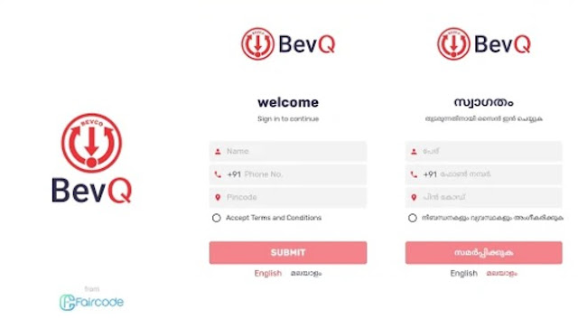 BevQ Android App User Mannual in Hindi