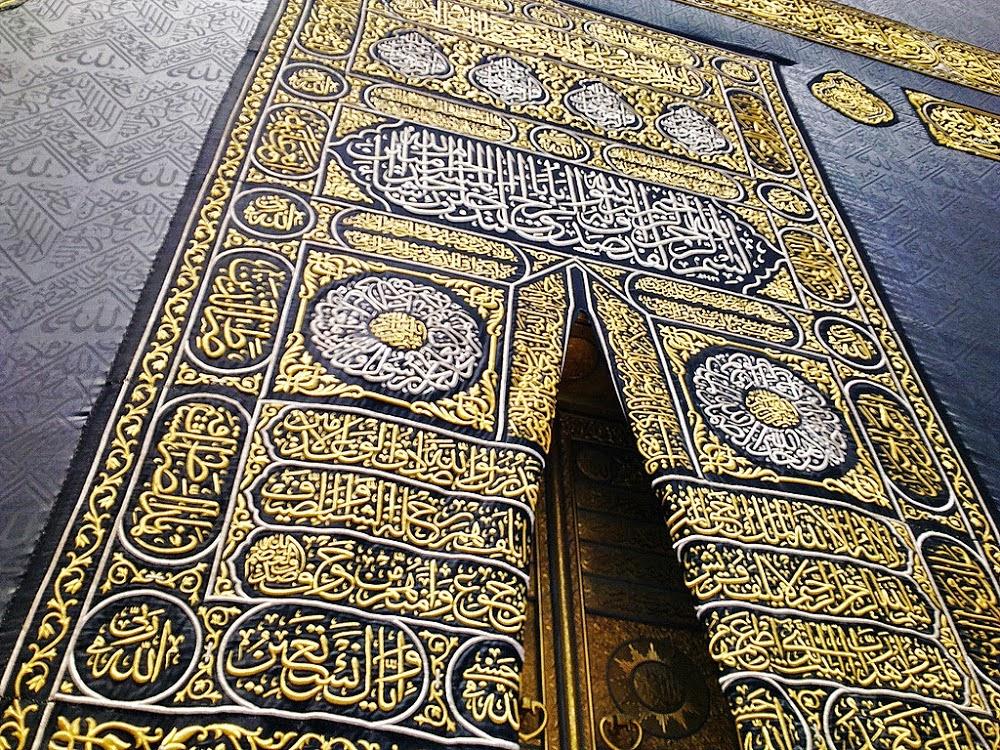 Kaaba HD Wallpapers 2014