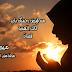 « قمران » ... بقلم : مريم الأحمد