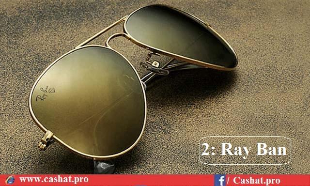 610413b8b التسوق عبر الانترنت: افضل 10 ماركات نظارات شمسية للرجال والنساء
