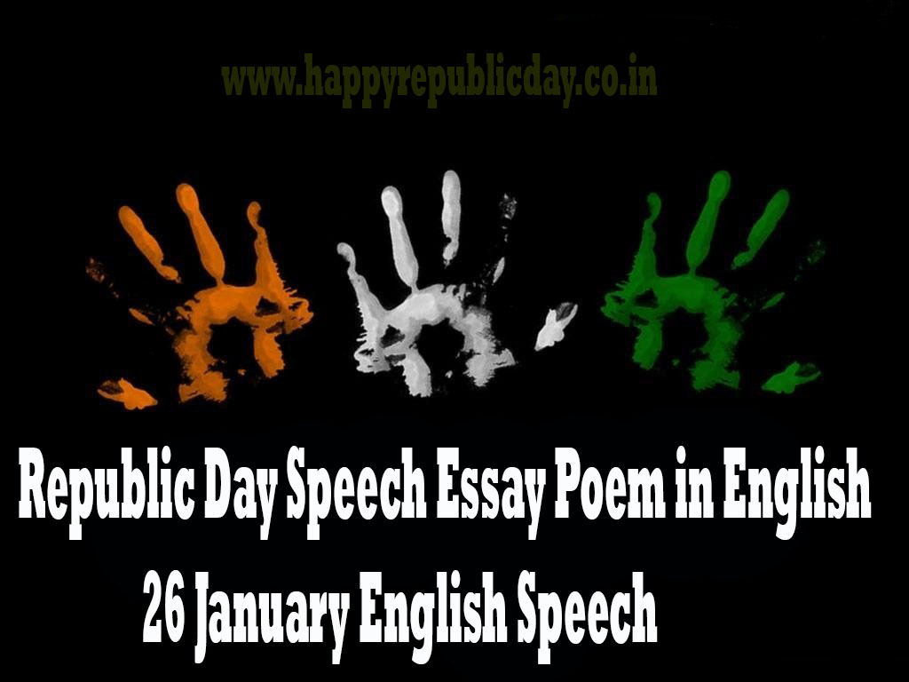 republic day speech essay poem in english 2017 26 republic day speech essay poem in english 26 english speech
