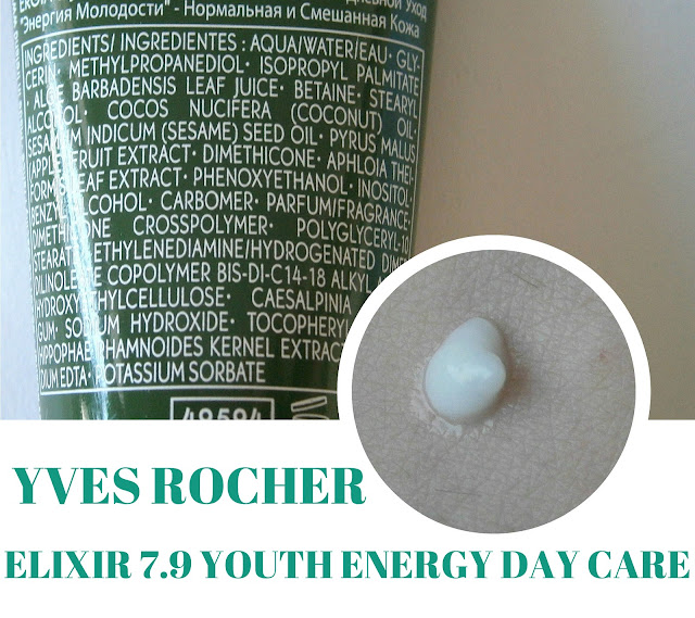 Elixir 7.9 Youth Energy Day Care