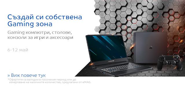 гейминг компютри и конзоли