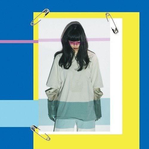 Download Ai wo Tsutaetai da Toka Remix Flac, Lossless, Hi-res, Aac m4a, mp3, rar/zip