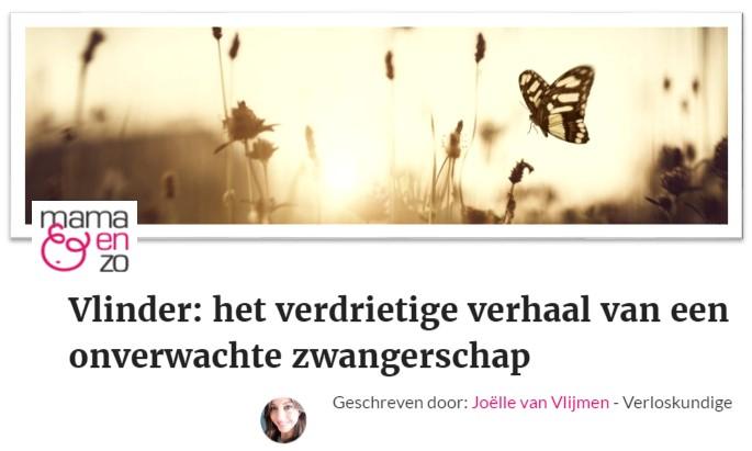 Vlinder, onverwachts zwanger.