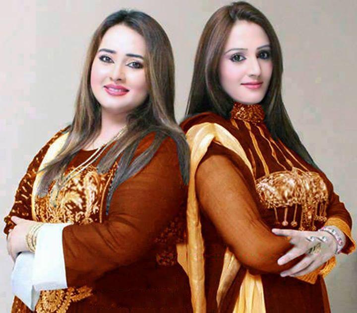Nadia Gul, Neelam Gul Pashto sisters
