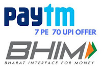 paytm 7 pe 70 upi offer